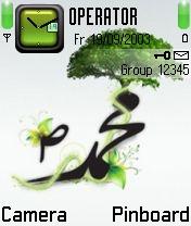 Islamic Green
