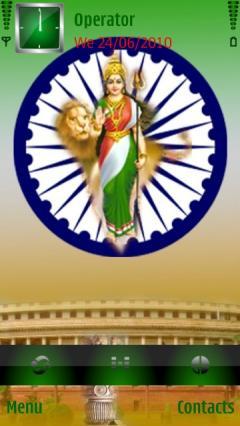 Jai Bharat Mata
