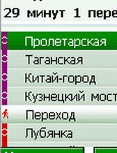 Mobile Yandex Metro
