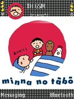 Minna No Tabo