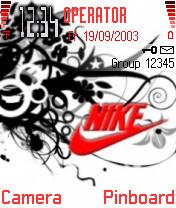 Nike Logo By Ryu