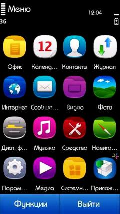 Nokia Black