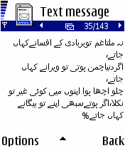 Nokia Sans Urdu fonts for s60v2
