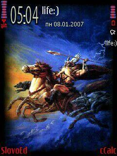 Odin By Boroda1