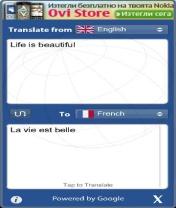 Pico Translate