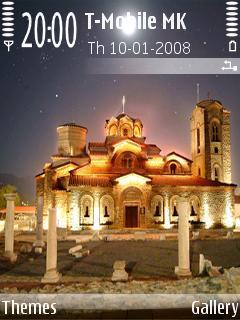 Plaosnik Macedonia