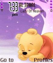 Pooh And Dreams