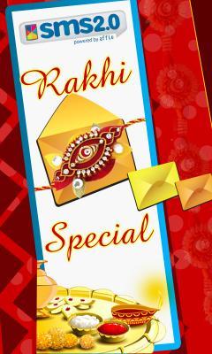 SMS2-Rakhi Special
