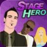 Stage Hero