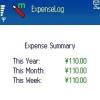 ExpenseLog for S60 E2