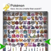 Pokemon Lite (Keys) for Symbian
