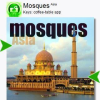 Mosques of Asia (Keys) for Symbian