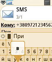 X-Key Free